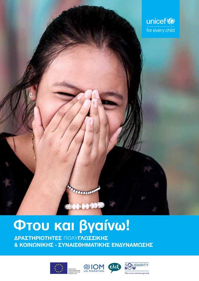 Ιστοσελίδα ραντεβού μάρτυρας του Ιεχωβά