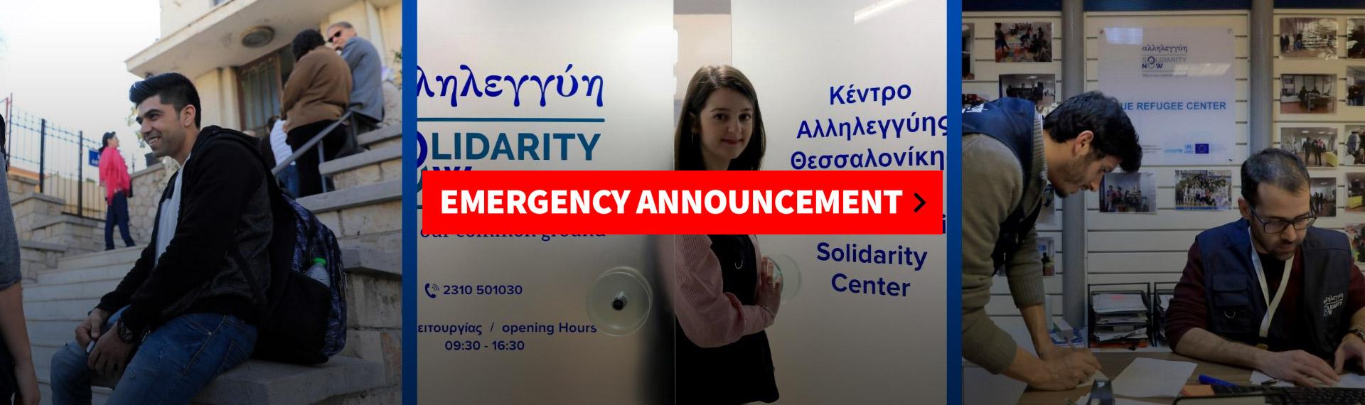 solidarity-emergency